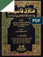 FATAWA-QAZI-KHAN-03.pdf