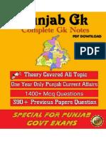 ਪੰਜਾਬ ਦਰਪਣ ਕੰਪਲੀਟ ਆਮ ਜਾਨਕਾਰੀ-1-1-1.pdf