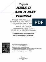 Toyota Mark II_Blit_Verossa.pdf
