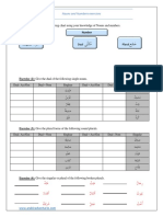 nouns-and-numbers-worksheet.pdf