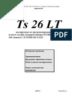 TS26RU.pdf