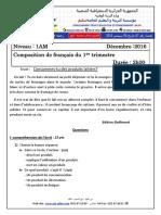 dzexams-1am-francais-e1-20171-564529