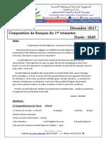 dzexams-1am-francais-e1-20181-400196