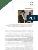 Luti- Naser Fokouhi.pdf