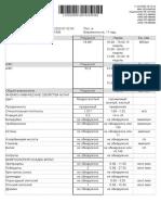 print_analiz.pdf