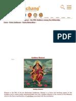 Bhairavi _ Goddess Bhairavi _ Bhairavi Mahavidya