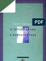 447224-www.libfox.ru