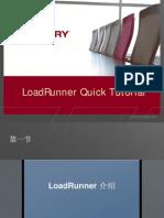 Load Runner 80