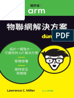 IoT-Solutions-Arm-Trad-Chinese.pdf