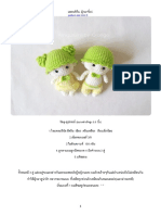 baby crochet partners