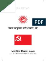 NCP-Bidhan-2075-FINAL-2075-4-4