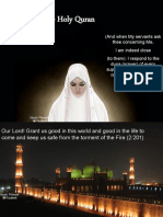 Doua From Quran
