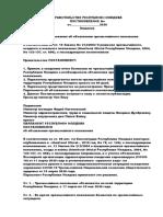 Proiect Rus