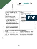 elibrary_37761626_63945290.pdf