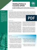 مواصفات البناء المستدام للدول النامية
