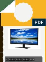 basic parts of desktop