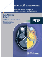 Pocket atlas of sectional anatomy  computed tomography and magnetic resonance imaging  Vol. 1, Head and neck  transl. [from the German] Barbara Herzberger by Torsten B Möller Emil Reif (z-lib.org).pdf