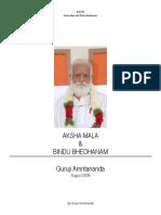 AkshaMalaBinduBhedanam