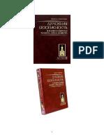 Книга Духовная безопасность и духовное здоровье.docx