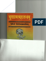 115873773-74272765-Bhoot-Damar-Maha-Tantra-Hindi.pdf