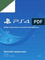 920_PS4_CUH-2108AB_