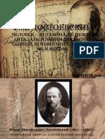 Достоевский Ф.М..pptx