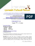 Parashat Vayeji # 12 Adul 6011
