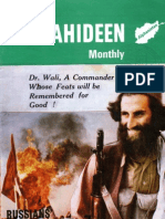The Mujahideen Monthly, Dr. Wali