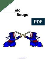 ManualBougu