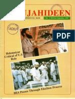 The Mujahideen,#3  Fifth Year,September 1991