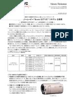 JVC GZ-HM670N