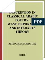 Akiko Motoyoshi Sumi - Description in Classical Arabic Poetry_ Wasf, Ekphrasis, and Interarts Theory (Brill Studies in Middle Eastern Literatures) (Brill Studies in Middle Eastern Literatures) (2003).pdf