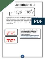 APOSTÍLA DE HEBRAICO BÍBLICO-1