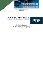 Pandey-bangla anatomy book.pdf
