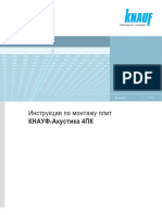 1005-0006_Instruktsii_po_montazhu_plit_KNAUF-Akust.pdf