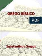 L3_-_Substantivos_-_2Decl