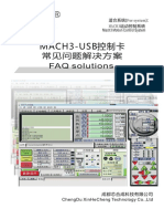 MACH3-控制卡常见问题(最终版)