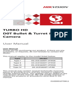 UD05884B-A_Baseline_TURBO HD_D0T_Bullet &Turret&Dome Camera_User Manual_V1.0.0_20170811