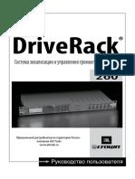 dbx260rus1.pdf