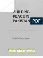 Building Peace in Pakistan [Arabic]