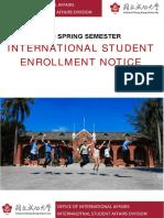 1_ Handbook-Enrollment notice.pdf