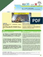 2019-09.pdf