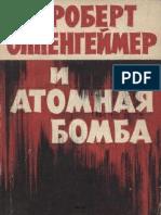 597971-www.libfox.ru