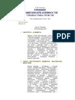 XGIPIUS.pdf