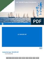 LINGHEIN 355KW COMPRESSOR introduction.pdf