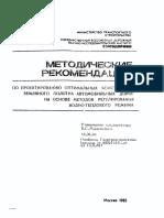 4294814538.pdf
