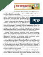 Deviji - Siva Manasa Pooja (250219).pdf