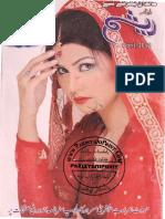 Resham Digest April 2012