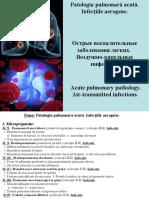 3.-Patologia-pulmonara-acuta.-Infectiile-aerogene1.ppt