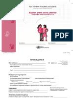 girls_growth_record_ru.pdf